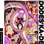 poster Film Dodesukaden - Dodes'ka-den - 1970