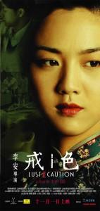 poster Film - Ultima dorinta - Se jie - Lust Caution (2007)