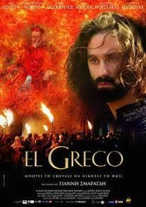 poster Film - El Greco (2007) - subtitrat