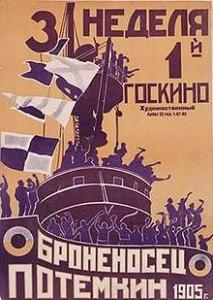 poster Battleship Potemkin