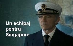 poster Un echipaj pentru Singapore (1981)