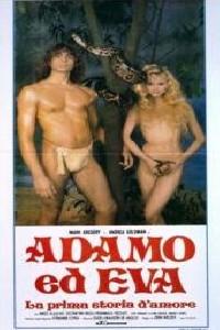 poster Adamo ed Eva (1983)