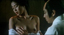 poster2 Dolls of the Shogun's Harem (1986)