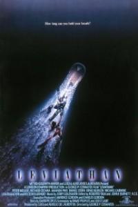 poster Leviathan (1989)