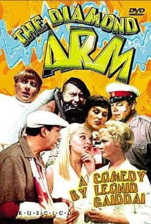poster Brilliantovaya ruka (1968)