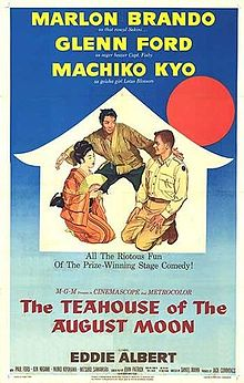 poster The Teahouse of the August Moon (1956)