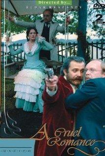 poster A Cruel Romance (1984)