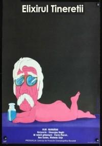 poster Elixirul tinereţii (1975)