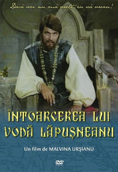 poster Intoarcerea lui Voda Lapusneanu (1980)