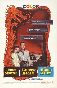 poster Blood Alley (1955)