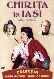 poster Chiriţa la Iaşi (1987)