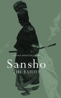 poster Sansho The Bailiff (1954)