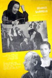 poster Semnul sarpelui (1981)