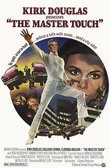 poster The Master Touch (1972)