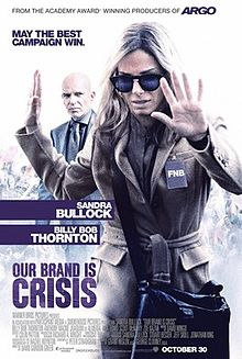 poster Our Brand Is Crisis (2015)