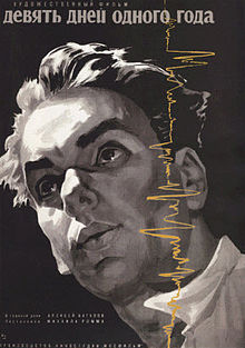 poster-Devja-dnej-odnogo-goda-1962