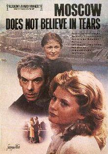 poster Moskva Slezam Ne Verit (1980)