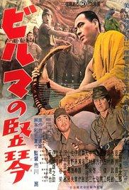 poster The Burmese Harp (1985)