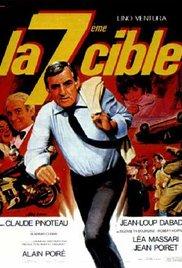 poster La 7eme Cible (1984)