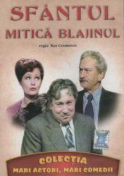 poster Sfantul Mitica Blajinul (1981)