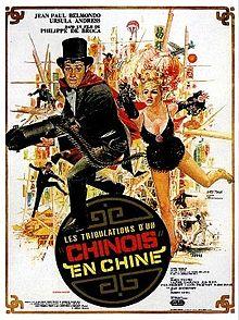 poster-les-tribulations-dun-chinois-en-chine-1965