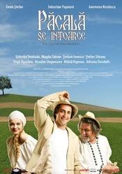 poster-pacala-se-intoarce-2006