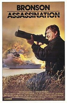poster-assassination-1987