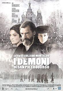 poster-i-demoni-di-san-pietroburgo-2008