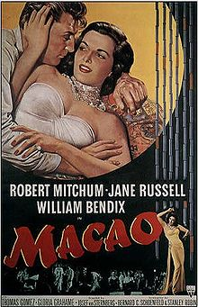 poster-macao-1952