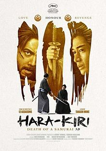 poster Hara-Kiri Death of a Samurai (2011)