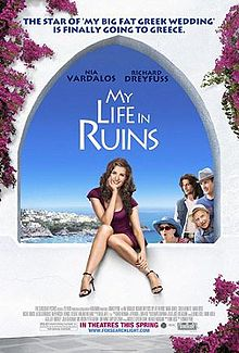 poster My Life in Ruins (2009)