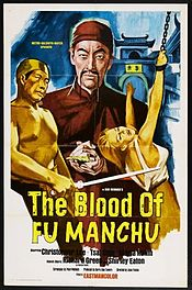 poster The Blood of Fu Manchu (1968)