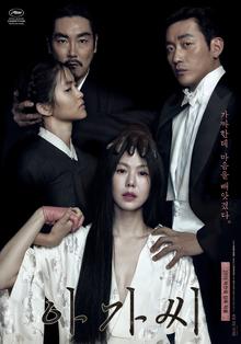 poster The Handmaiden (2016)