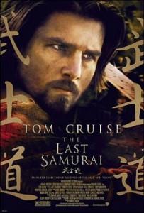poster film Ultimul samurai - The Last Samurai