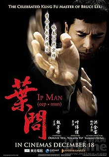 poster film ip man