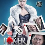 poster Film Poker 2010 - regia Sergiu Nicolaescu