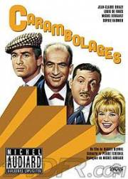 poster Film Carambolages (1963)
