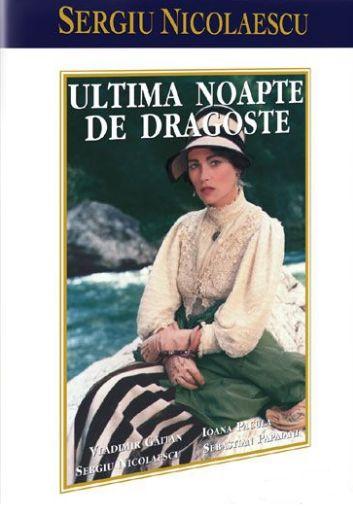 poster Film - Ultima noapte de dragoste intaia noapte de război (1979)