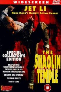 poster Film - Templul Shaolin - The Shaolin Temple (1982)