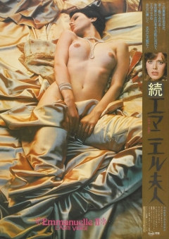 poster Film - Emmanuelle II - Emmanuelle L'antivierge (1975)