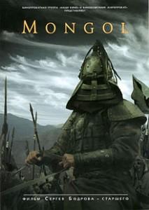 poster Film - Mongol (2007) - Mongol