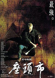 poster Film - Zatoichi (2003) - Samuraiul orb