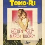 poster Film - The Bridges at Toko-Ri - Podurile din Toko-Ri (1954)