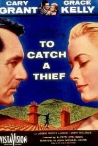 poster Film - Sa prinzi un hot - To Catch A Thief (1955)