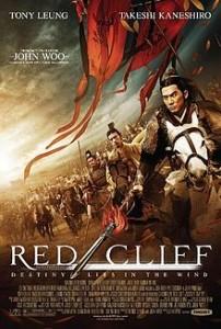 poster Film - Batalia de la Stanca Rosie - Chi bi - Red Cliff 1-2 (2008-2009)