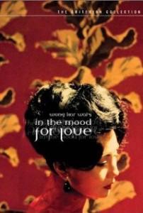 poster Film - O iubire imposibila - In the Mood for Love (2000)