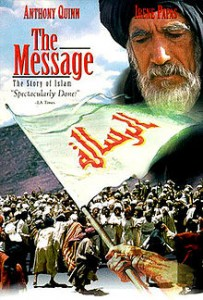 poster Film - Mohammad, Messenger of God - The Message (1977)