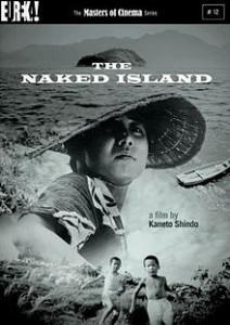 poster Film - Insula golasa - The Naked Island - Hadaka no shima (1960)