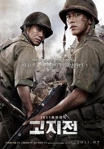 poster The Front Line (2011)