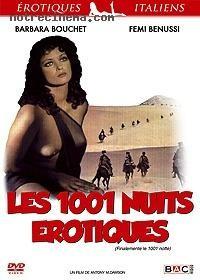 poster Finalmente le mille e una notte (1972)